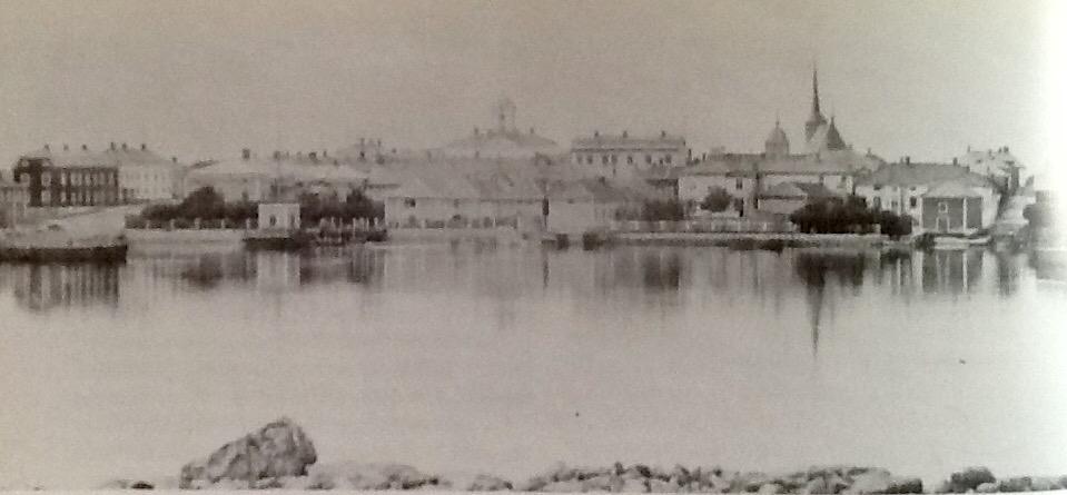 Kaupunkikuva vuodelta 1875
